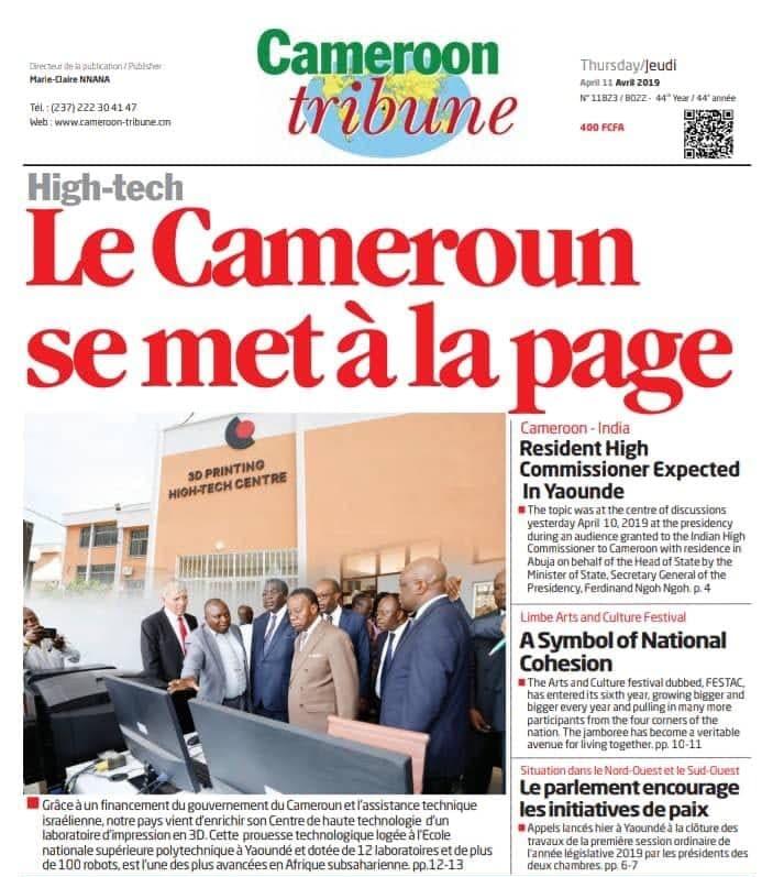 ensp_une_cameroon_tribune